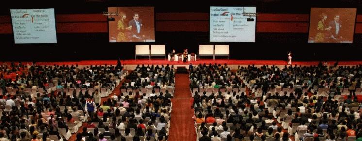 lwn-landmark-forum-thailand
